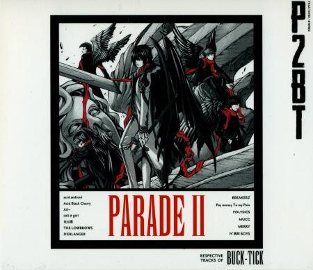 VARIOUS ARTISTS - PARADE II ~RESPECTIV..
