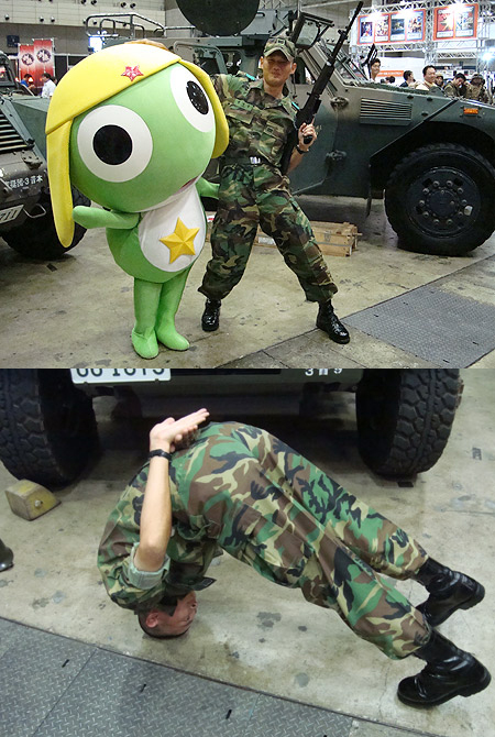 군대 다녀온 사람은 도저히 웃을 수 없는 코스프레