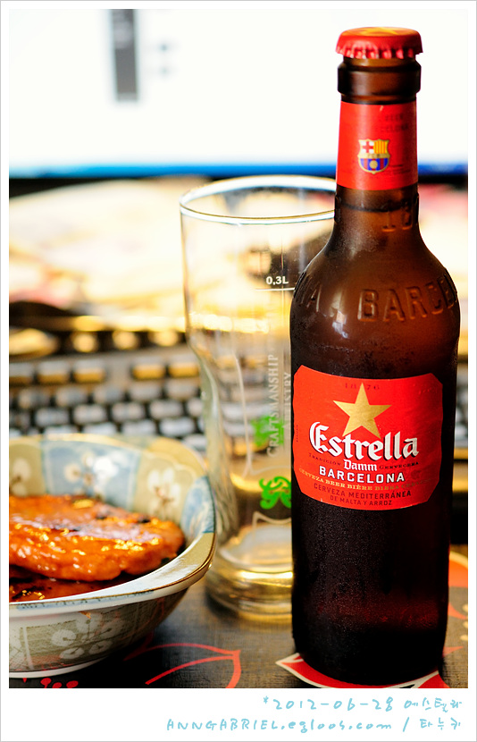 [에스트렐라 담 바르셀로나] 스페인에 승리의 맥주를..