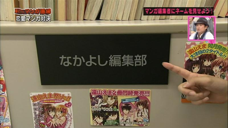 만화가 '신조 마유' 선생 NHK 교육 TV에 출연