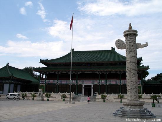中国国家图书馆 / 古籍馆