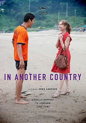 [영화] 다른 나라에서 (In another country, 2011)
