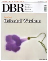 DBR _ Oriental Wisdom ..