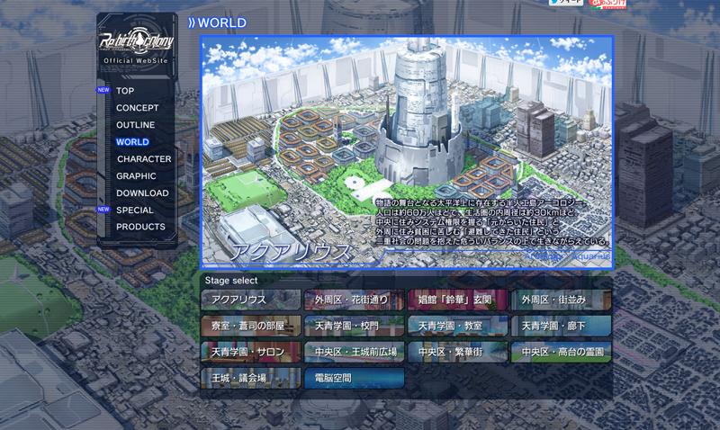 메인으로 참여한 게임의 홈페이지가 오픈.