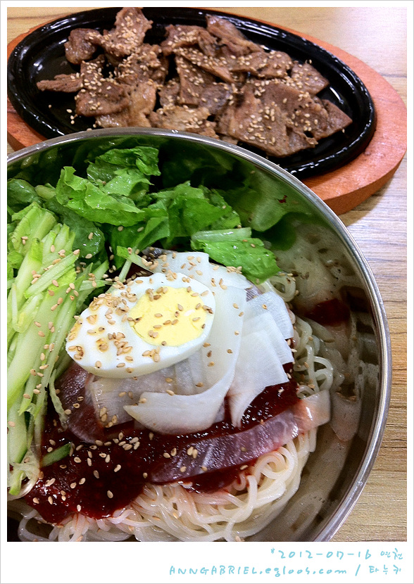 [연천] 숯불갈비와 달달한 비빔국수~ 동막골