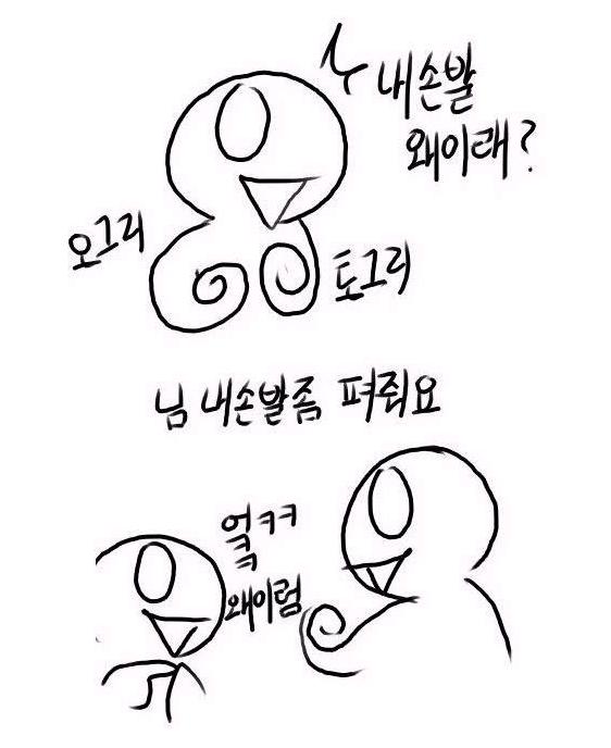 SBS 인기가요 글램, 씨유….