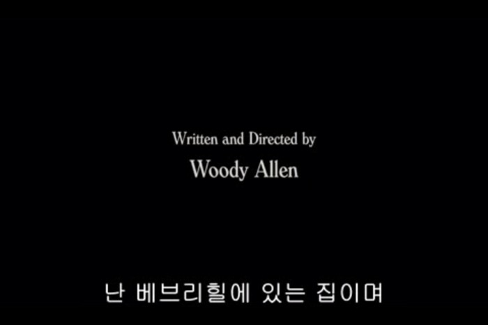by woody