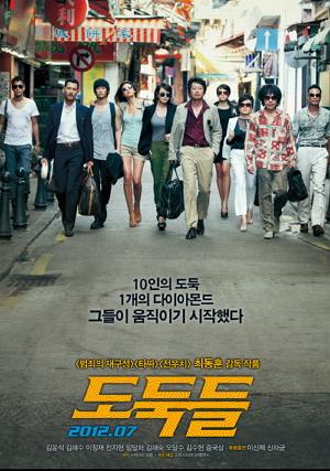'도둑들' 미친흥행 영화보기-도둑들 네티즌 감상평..
