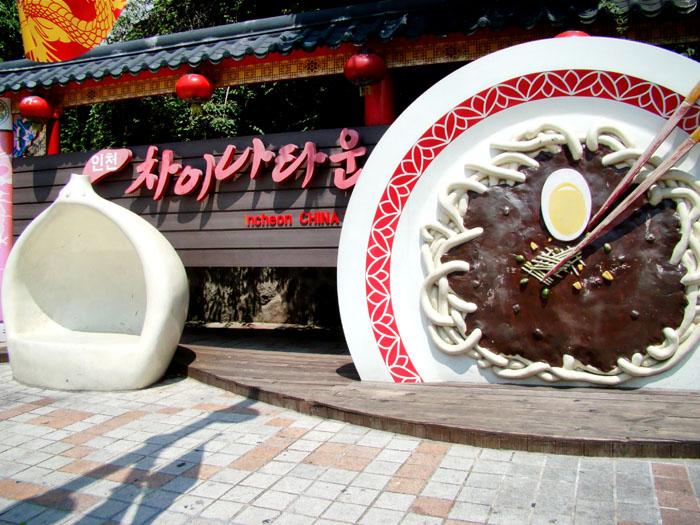 마계인천 탐방기 (2)