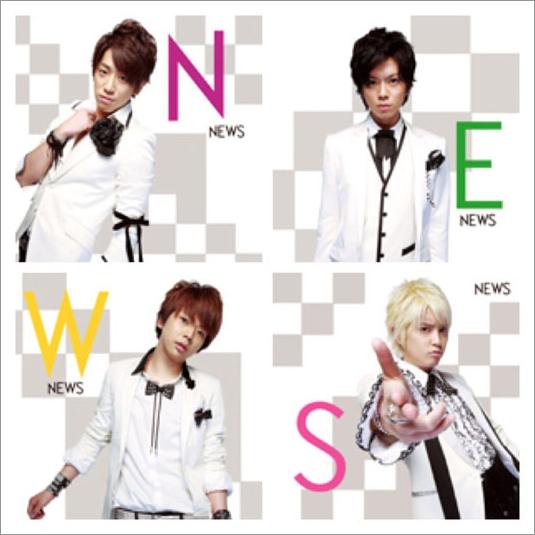 2012년 7/30일자 주간 오리콘 차트(single 부문)
