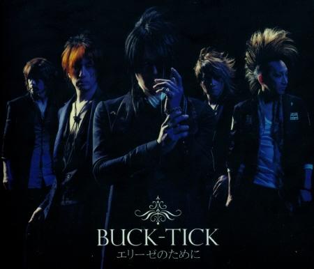 BUCK-TICK - エリ-ゼのために