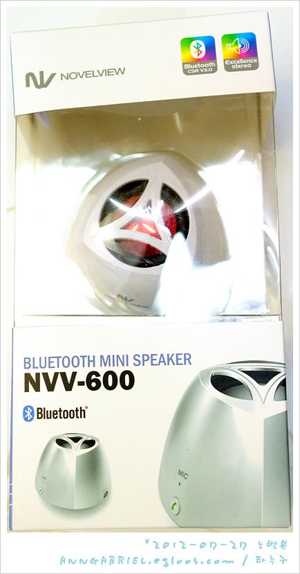 [노벨뷰] 포터블 블루투스 3.0 스피커, NVV600