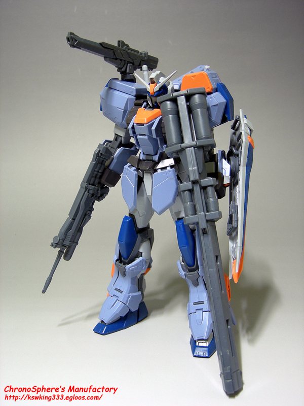 MG GAT-X102 Duel Gundam Assault Shroud : ..
