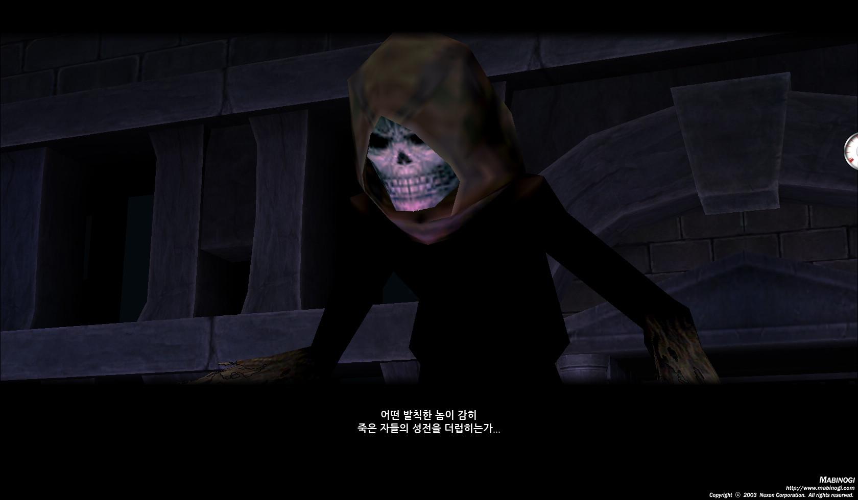 [마비노기] 페카 솔플 성공.