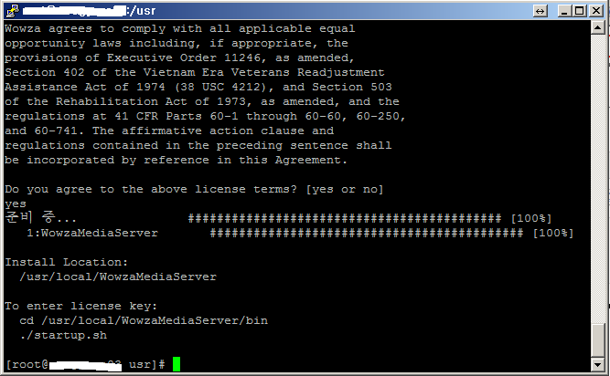 Wowza Media Server 3.0 설치해보자 - 두번째