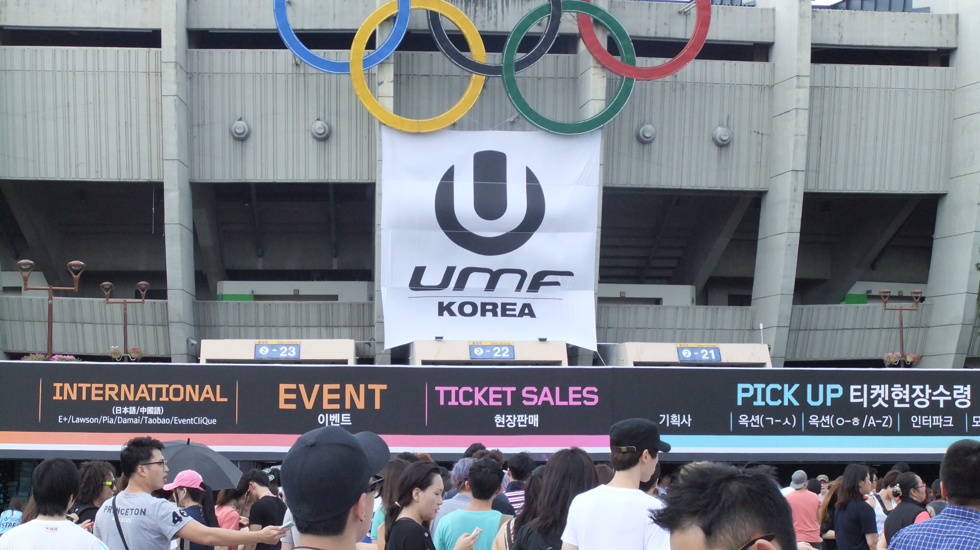 Ultra Music Festival Korea 2012