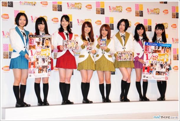 """AKB48의 오오시마 유코, 웨딩 드레스를 입고 """"이제.."""