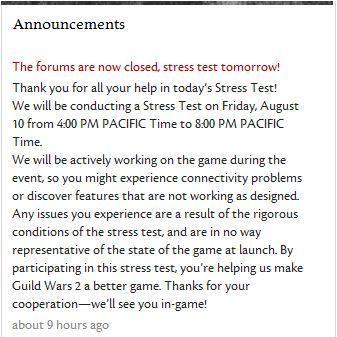 한국 시간 기준 8월 11일 토요일 길드워2 스트레스 테스..