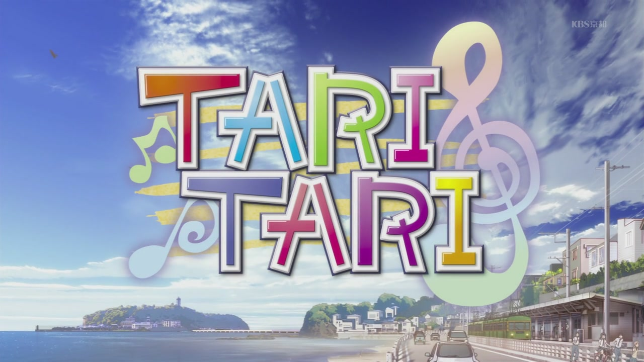 타리 타리(TARI TARI) 3화 성우