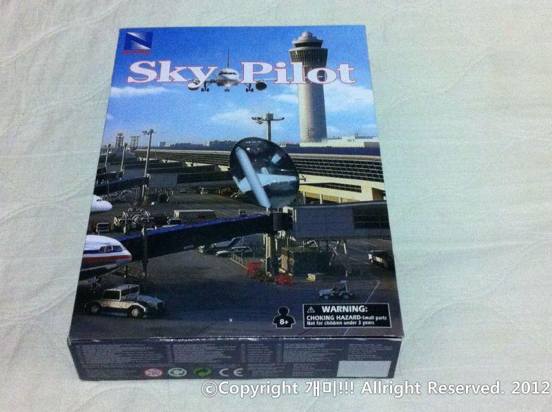 [NewRay] Sky Pilot 공항셋트