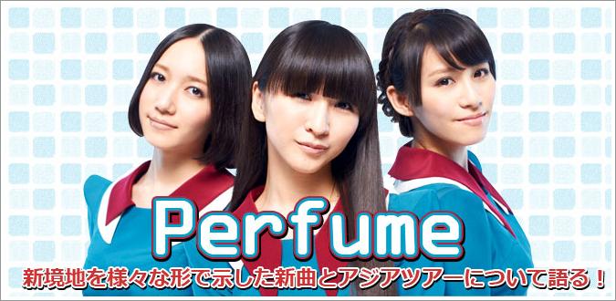 "Perfume, ""새로운 경지를 다양한 형태로 표현한 .."