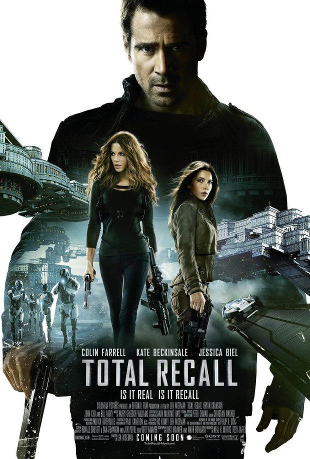 토탈리콜 (Total Recall, 2012) 감상