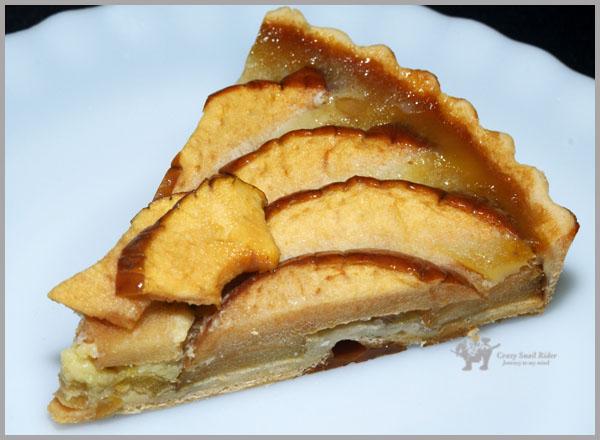 [대구] 정길채 사과 파이