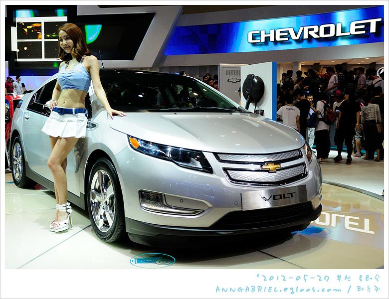 [2012 부산모터쇼] 쉐보레 전기차, 볼트