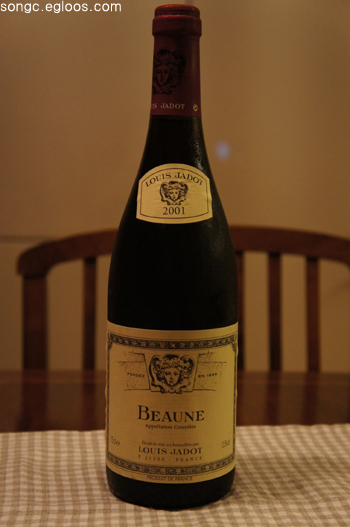 Louis Jadot Beaune 2001 (8)