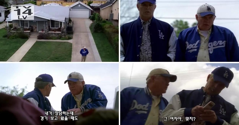 [외화] 클로저 Closer 시즌2 ~ 시즌3  프로벤자경위