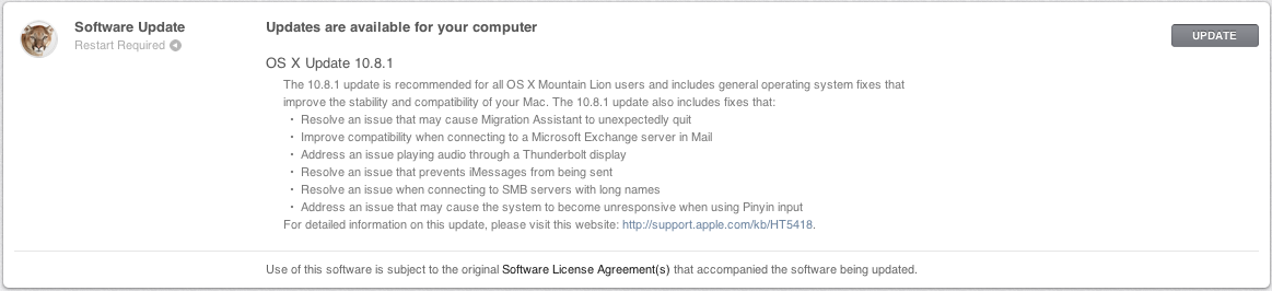 OS X Mountain Lion 10.8.1 업데이트