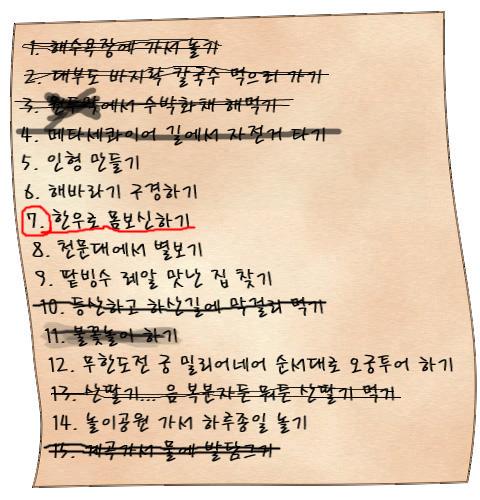 9. 구월동 우렁찬 한우에서 밥을 먹었다