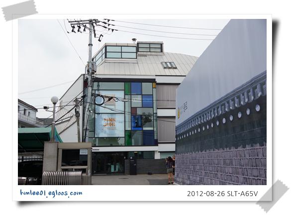 8월에 혼자하는 서울유람 - 2. 대림미술관(핀율 ..