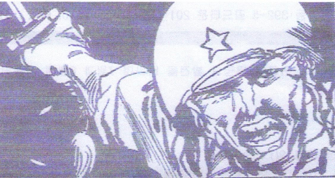 김석원 장군의 육참총장 기용을 막은 미군