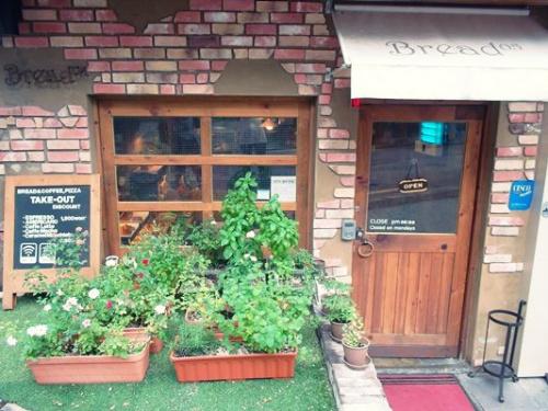 상수역, 브래드 공오(05)의 빵들.