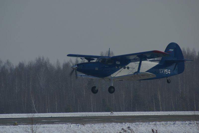 An-2 복엽기에 미제 엔진을 테스트한 러시아 업체