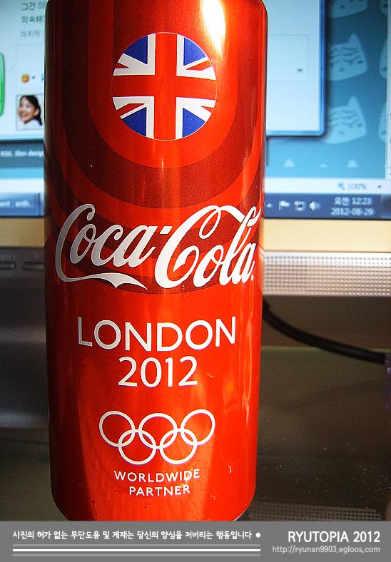 2012-365. 드디어 손에 넣다, 코카콜라 2012 런던올림픽..