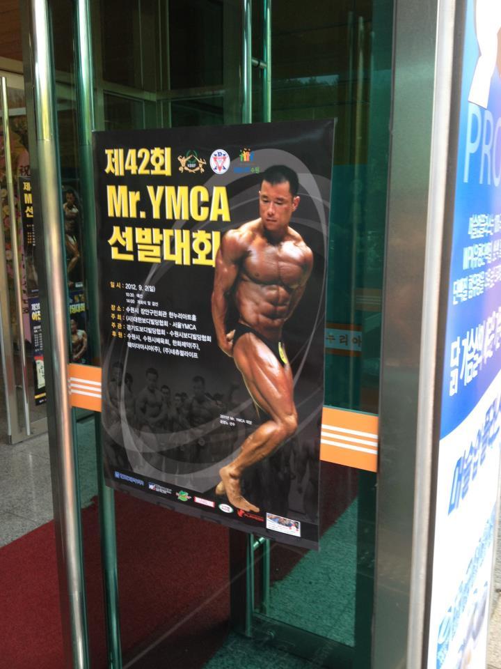 9월 2일 제 42회 MR YMCA 선발대회가 있었습니다.