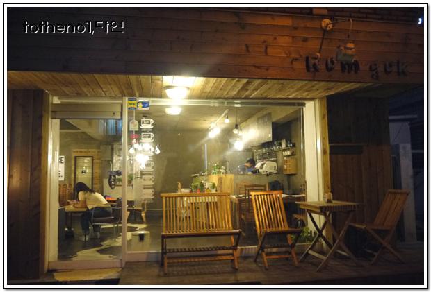 어린이대공원역 근처의 카페,카페 롬곡(Cafe R..