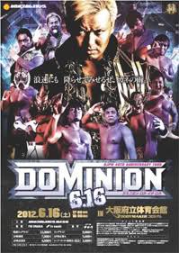 NJPW(신일본) 2012.06.16 Dominion 레슬링 옵저버..