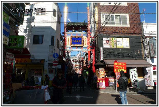 [11년 12월 도쿄 밤도깨비여행]요코하마 중화가의..