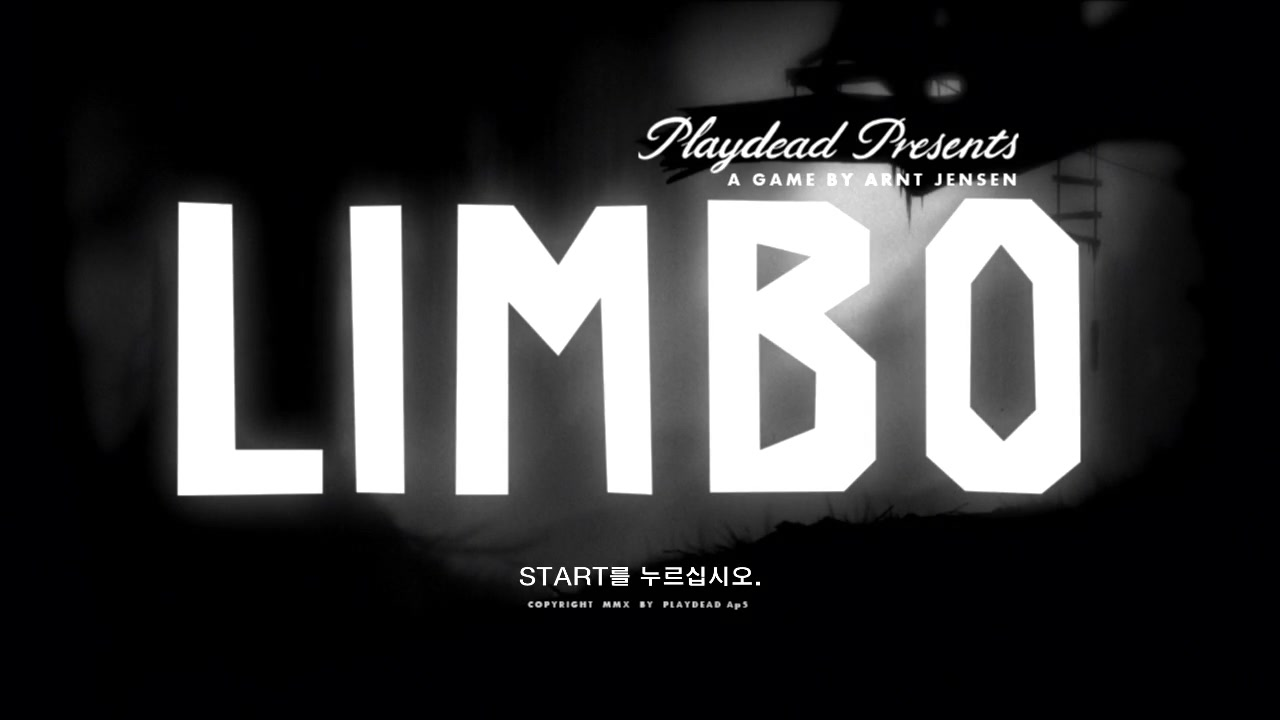 LIMBO를 클리어 했다.