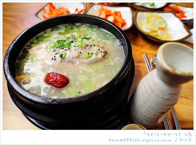 [부천] 인삼주와 함께, 보감삼계탕~ 명품보감