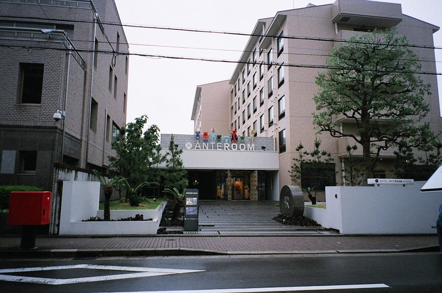 anteroom Kyoto 앤티룸 교토 호텔