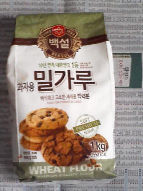 백설 밀가루 [박력분1kg]