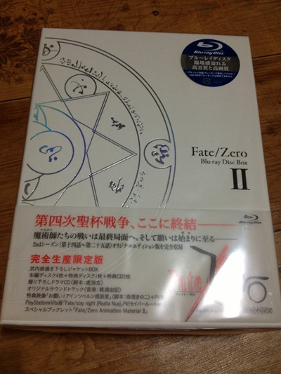 Fate/Zero Blu-ray BOX 2 간략 개봉기