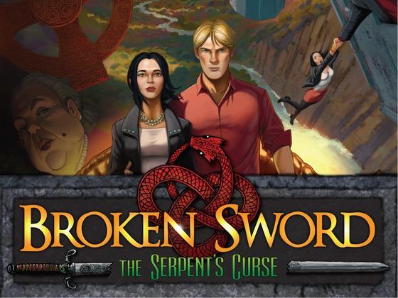 파검(Broken Sword) 킥스타터 프로젝트를 지..