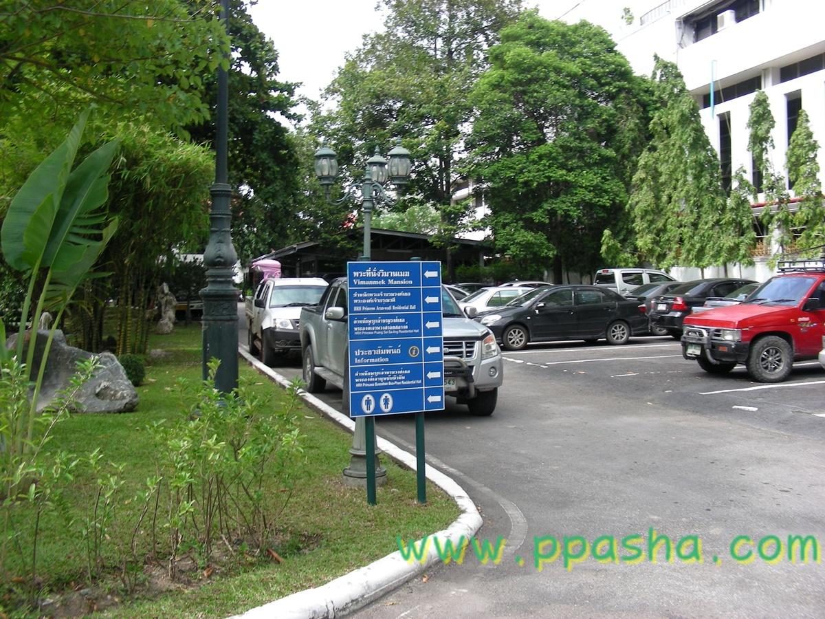 12.08.12 [방콕] 위만멕 궁전쪽