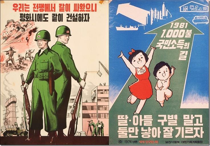 광고와는 다른 '선전(Propaganda)'의 의미