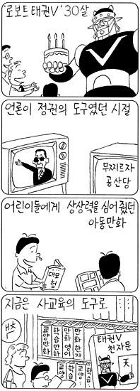 [당 수뇌부] 갑툭튀한 이상한(?) 동질감